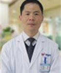 李文 广 医生 简介 李文 广 性功能 障碍 科室