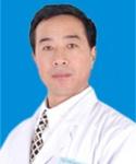 岳新 中 医生 简介 无锡 渤海 医院 男科 主任