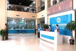 唐山现代绿色医疗