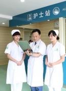唐山现代男科医院患者可以安心治疗