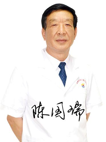 成都白癜风医院 陈国瑞 成都西部白癜风医院专家