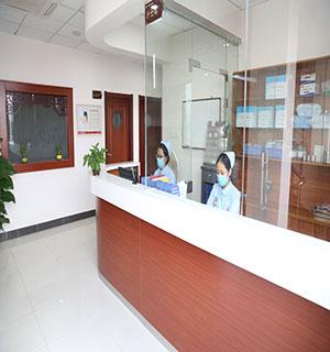 广东省中研白癜风医学研究院