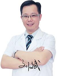 刘斌 从医 经历 刘斌 医生 潜心 致力于