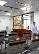 华东微创祛白中心