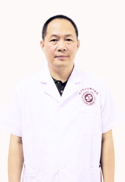 长沙白癜风医院最好的医生 长沙白癜风中医专家 长沙白癜风医生