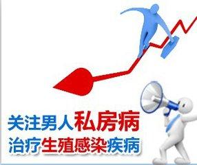 连云港医院里常见的睾丸炎有哪些类型
