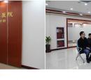 治疗白癜风的医院比来比去还是天津中都专业