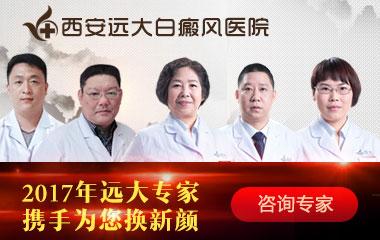 名医团队专业祛白