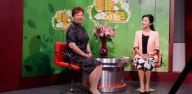 周华玲主任做客广州综合频道《健康本色》栏目