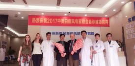 中·美白癜风大咖莅临广州新世纪领衔国际会诊
