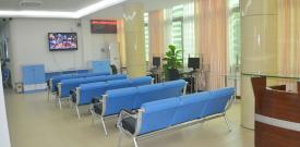 广州的治疗白癜风的医院广州新世纪