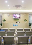广州新世纪白癜风医院怎么样