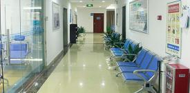 广州新世纪白癜风治疗医院