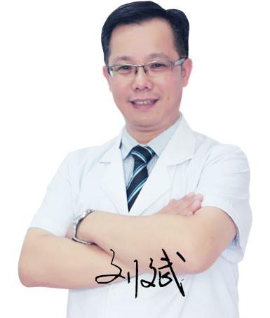 刘斌 澳门巴黎人娱乐官网白癜风专家 广州新世纪白癜风医院刘斌
