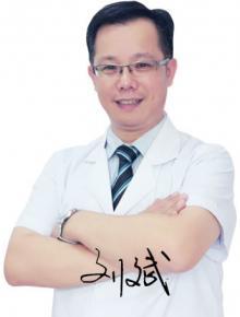 刘斌 男性白癜风专家 广州新世纪白癜风医院刘斌