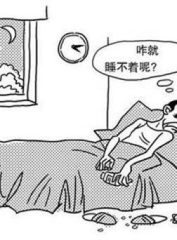 广州番禺区心理咨询师好吗