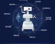 合肥白癜风 智能成像系统 白癜风治疗