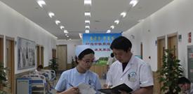 合肥白癜风 白癜风诊断 白癜风治疗