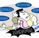 淄博精液不液化 精液不液化都有哪些症状 精子不液化治疗方法
