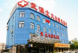 华中地区 优质医疗资源 白癜风专科医院