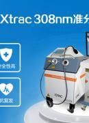 武汉北大 白癜风医院 祛白技术
