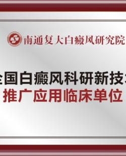 中医辨证疗法