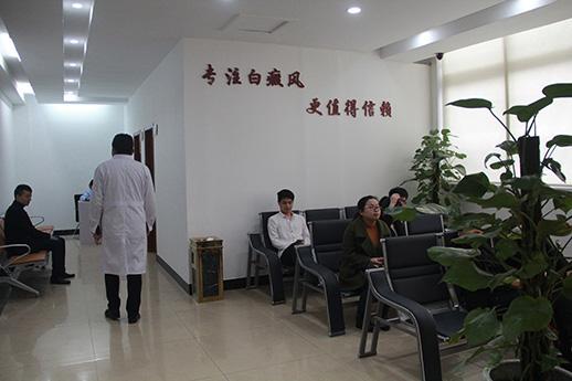 南通复大·白癜风中西医结合学术峰会走进安庆