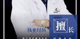 合肥华研白癜风医院 老年白癜风 白癜风治疗