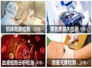 广州到哪儿治疗白癜风