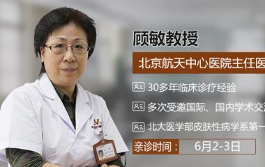 合肥华研治疗白癜风 华研医院怎么治疗白癜风 合肥华研医院好吗