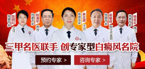 【五一祛白季·健康中国】公益救助工程持续进行中