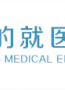 广州新世纪是广东省老牌白癜风专科医院 广州新世纪是白癜风专科医院