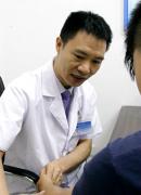 广州新世纪白癜风医院专家 广州新世纪白癜风医院