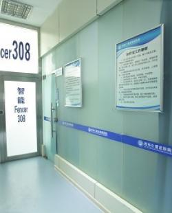 西安白癜风医院 白癜风的专业治疗