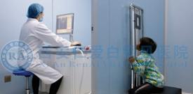 西安仁爱白癜风医院 学生白癜风