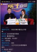 上海虹桥医院 专科专治癫痫