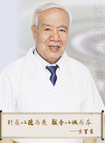 皮肤病医院 肤康医院专家 皮肤病专家