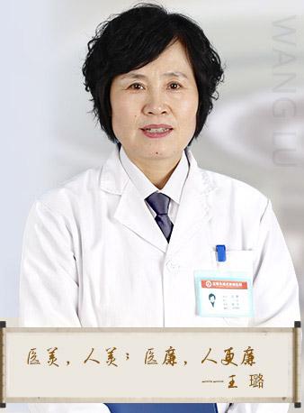 皮肤病医院 医院专家 皮肤病专家 肤康皮肤病医院