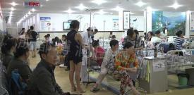 成都博润 白癜风医院