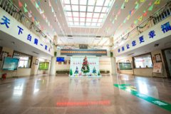 中国中医科学院 中医白癜风 白癜风医院