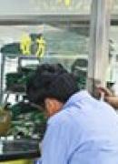 南京华肤皮肤研究所技术 南京皮肤病医院 南京皮肤病医院哪家好