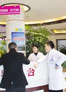 重庆市华肤性病医院 重庆治疗尖锐湿疣医院 重庆看湿疣哪家医院好