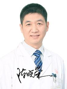 山西太原白癜风医院陈晓荣