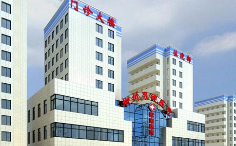 柳州男健男科医院