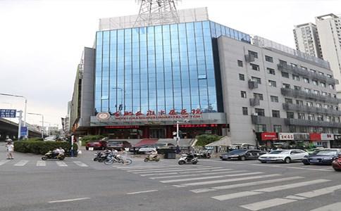 合肥长淮中医医院