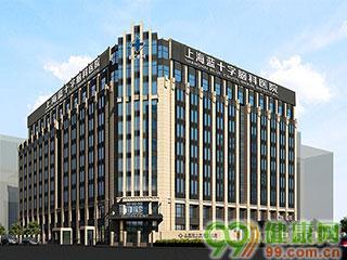 蓝十字脑科_上海蓝十字脑科医院(上海蓝十字医院)_99医院库