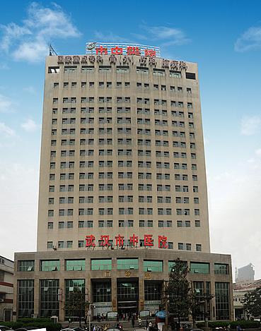 武汉市中医医院