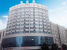 湖南省军区机关医院