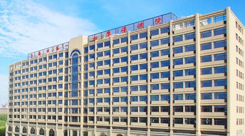 上海市第一妇婴保健院西院