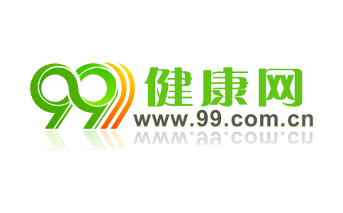 上海长海医院 门诊就诊流程